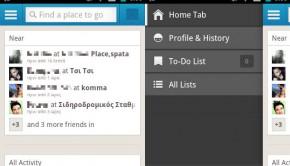 Foursquare-new-ui