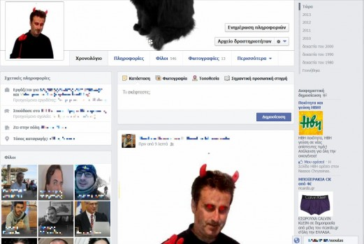 New-Facebook-Timeline-Profile