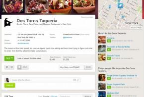 new foursquare design