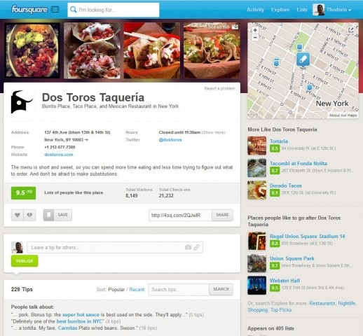 new foursquare design