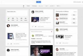 Google plus new design