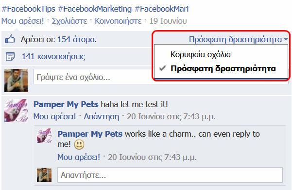 Facebook filter comments