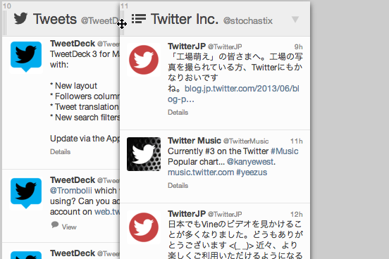 TweetDeck improvements