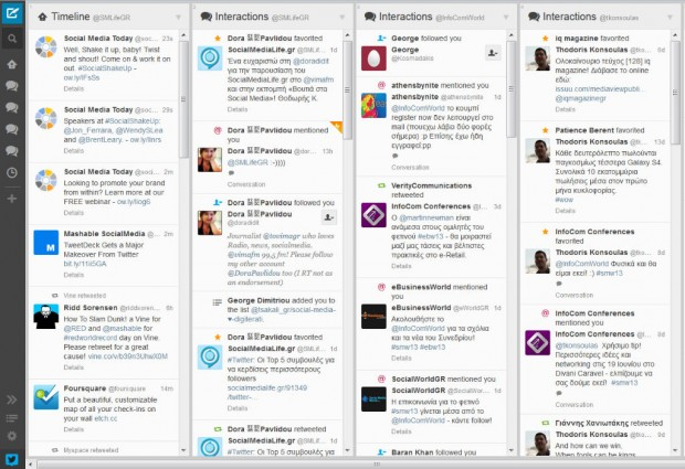 tweetdeck new appearance