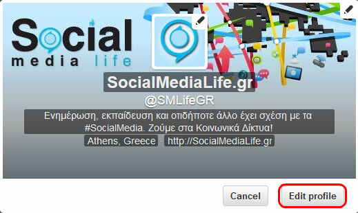 twitter how to change profile