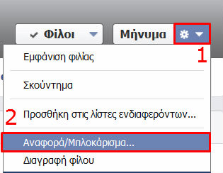 Facebook how to block users