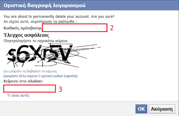 Facebook how to delete profile