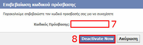 facebook how to deactivate account