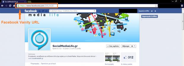 Facebook Vanity URL