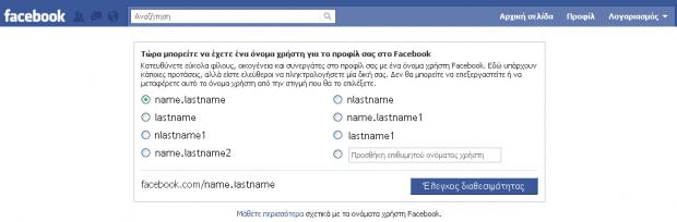 facebook user vanity url