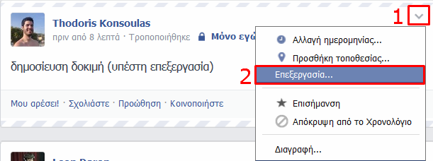 facebook how to edit posts