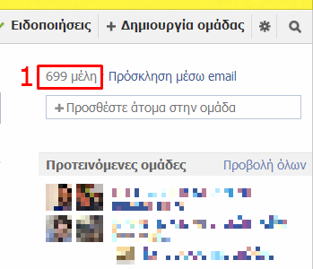 facebook how to delete a group