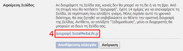 facebook how to delete a page