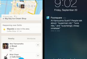 foursquare new update