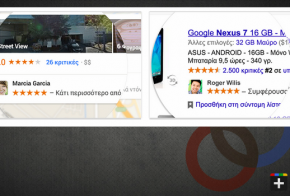 google plus shared endorsements in ads feat