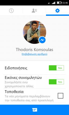 new facebook messenger