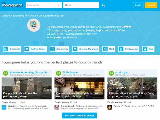 new foursquare for web