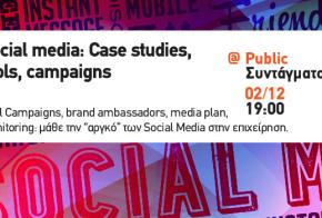 digital days social media case studies tools campaigns feat