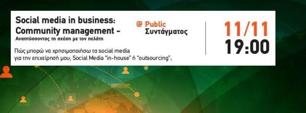 digital days social media in business