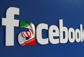 iran facebook twitter