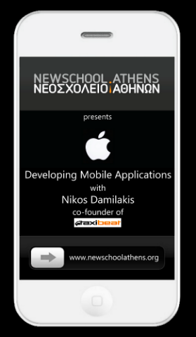 newschool.athens developing mobile apps