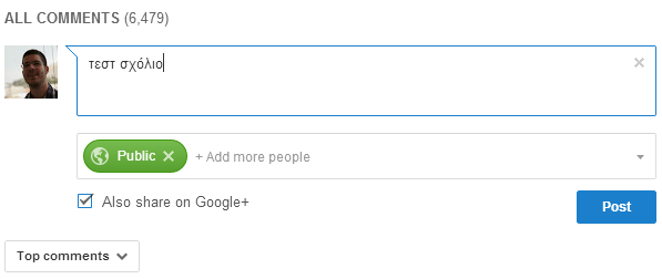 youtube new comments system
