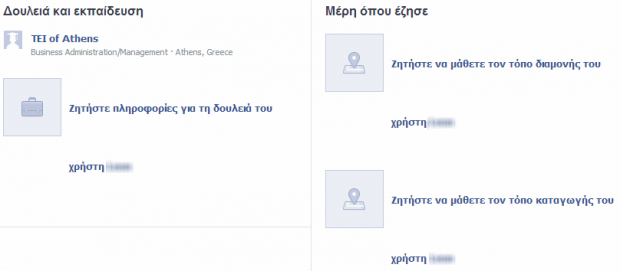 facebook personal information