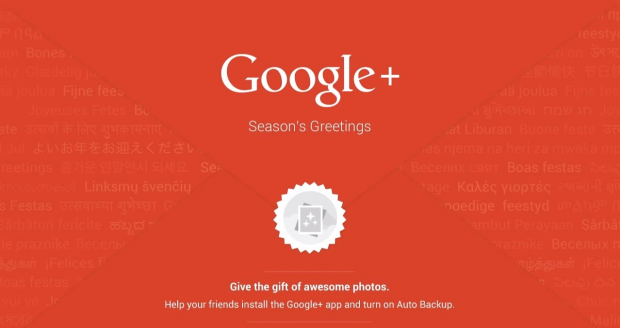 google plus year in review video