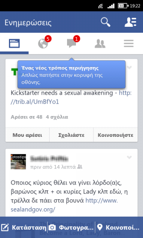 facebook new android design