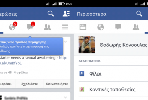 facebook new android design feat