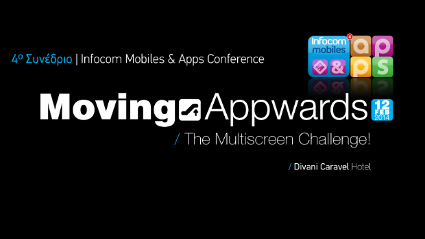 4th infocom mobiles and apps
