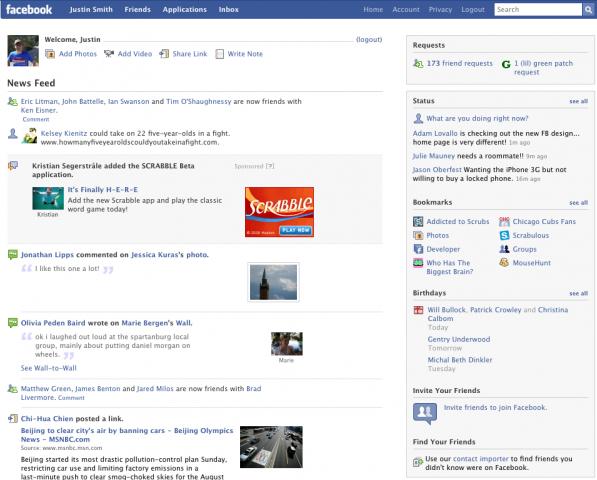 facebook design 2008