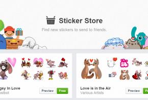 facebook saint valentine stickers