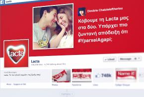 yparxei agapi lacta social media feat