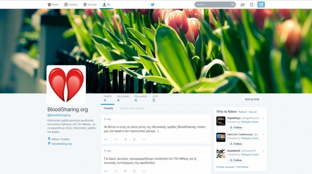 twitter new profile 2014