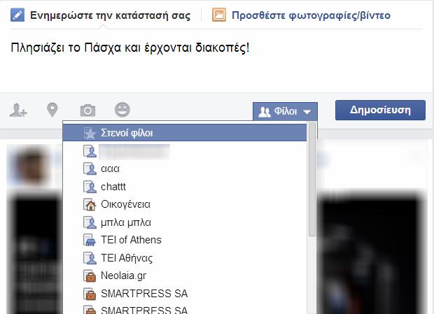 facebook list for post