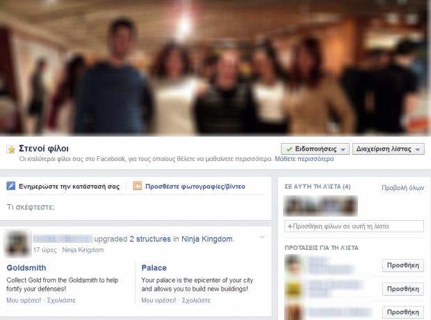 facebook close friends list