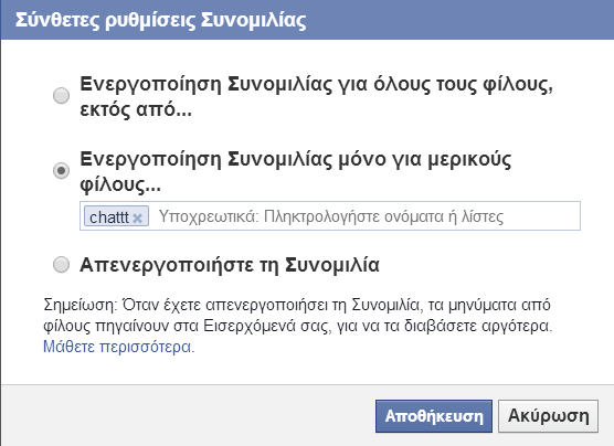 facebook list for chat