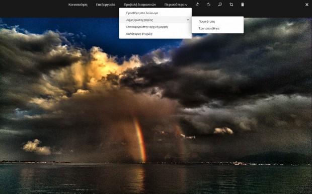 google plus download photos