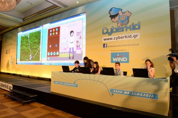 cyberkid wind