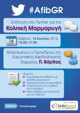 TweetChat Photo for #AfibGR