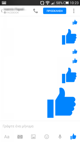 facebook messenger big like