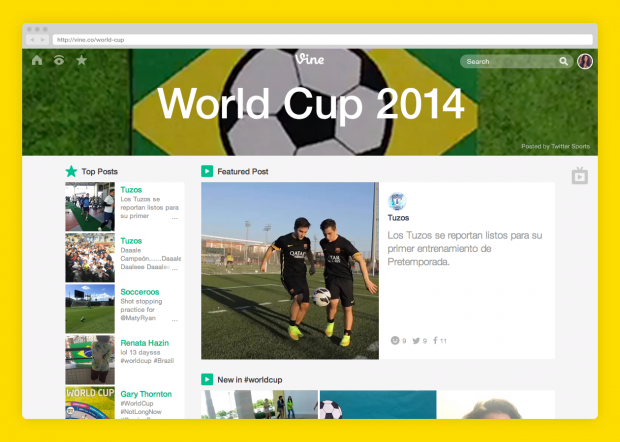 vine world cup 2014