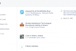 facebook tests new profiles about page