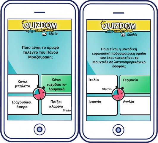 quizdom social quiz for android and ios