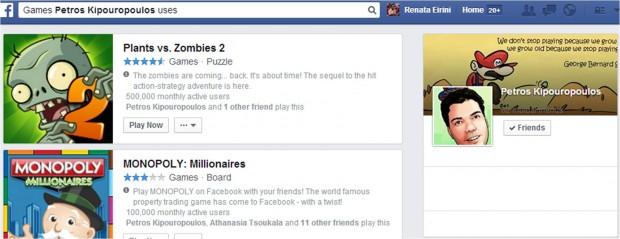 Facebook graph search games