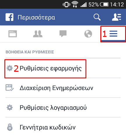 facebook how to disabe auto-play videos on android