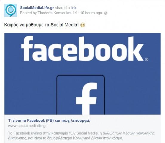 facebook link post