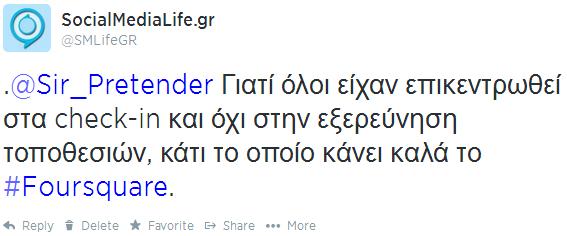 mention tweet me teleia