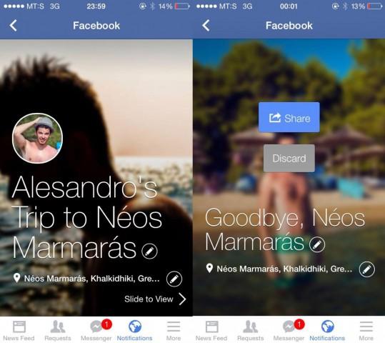 Facebook Trip Slideshow